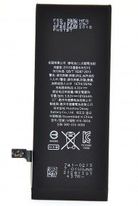 Bateria iPhone 6 1810mAh